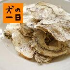 【無塩いりこせんべい 10g】大分県産の無塩いりこのお煎餅タイプ。カルシウムたっぷり!飼い主さんも、ワンちゃんと一緒に美味しくどうぞ。【犬 おやつ】【魚】【猫の一日】