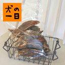【カリカリ宗田かつお節(大)500g(約10〜14本)】土佐清水市が誇る最高級の宗田節。 ほんっとに良い香り!ワンちゃんも夢中でカリカリです。【犬おやつ】【魚】