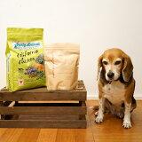 PARTY ANIMAL PET FOOD(パーティアニマルペットフード)ドッグドライフード【500g】USDA(アメリカ農務省)の認定を受けた有機素材を使ったオーガニックペットフード【ドッグフード】【オーガニック】