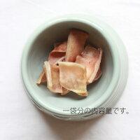 【豚耳カット50g】旨味やコラーゲンがしたたる!!【犬おやつ】【国産(原材国:日本)】