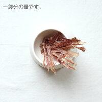 ibukuro_c