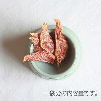 ●【80g】【九州産・鶏ささみ姿干し】●低カロリー・高たんぱく・ダイエットに嬉しい♪【犬おやつ】【無添加・手作り】【国産(原材国:日本)】