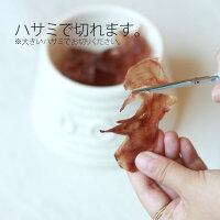 【1kg】【九州産鶏とさか】ヒアルロン酸たっぷり!【送料無料】【犬おやつ】【歯のお手入れに】【国産・無添加】