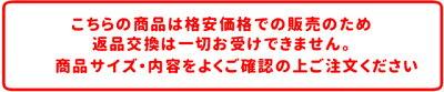 コスプレ・コスチューム・なりきり・ドッグウェア・犬服・洋服・スーパーマン・バッドマン・スパイダーマン