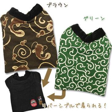 在庫限り 犬服 ちゃんちゃんこ 和柄 なまず模様 リバーシブル 秋 冬 小型犬 ベストセール ペット 洋服