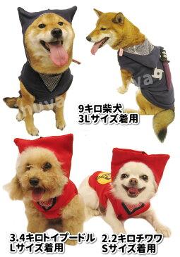 犬 服 コスプレ 忍者 パーカー コスチューム 刀付き 小型犬 秋 冬 エアバルーン ブランド ハロウィン グッズ ドッグウェア