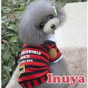 【在庫限り】犬服 襟付き ボーダー Tシャツ 小型犬 【S/Mのみ】春 夏 ボーダーシャツ 襟付き