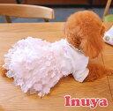 犬服 【ホワイトニット 花柄ドレス】 ワンピース ピンク かわいい フリル フリフリ 小型犬 春 夏 女の子 お花 レース 結婚式 パーティー フォーマルセール 新商品