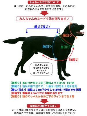 犬服セーラー服コスプレウェアコスチュームなりきり(小型犬中型犬ドッグウェアメール便可ダックスヨーキーシーズーパグ)