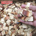 ナチュラル ウッドチップ 50L×2袋(杉 サワラ 樹皮入り 国産 ) 送料無料 全犬種対応 代引きは使えません 犬屋 その1