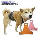泥はね防止エプロン レインコート 超小型犬 1号〜2号サイズ...