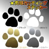 【犬ステッカー】肉球デザインカッティングステッカー1シート(Aタイプ)