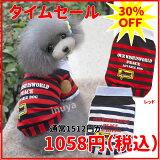 犬服・洋服・小型犬用・シャツ・トイプードル・チワワ・ダックス・ヨーキー・マルチーズ・シーズー