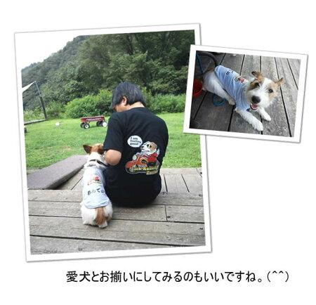 (愛犬の名前入れ犬服洋服小型中型犬用)ちょい悪シリーズTシャツ(切り抜きタイプ)