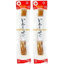 桜食品 秋田特産 いぶりがっこ 天日塩使用 S 2本