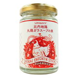 UMAMY 比内地鶏 丸鶏ガラスープの素 75g