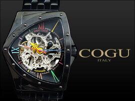 コグCOGU流通限定モデルフルスケルトン自動巻き腕時計BNT-BBC