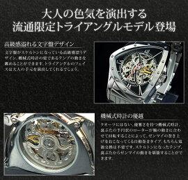 コグCOGU流通限定モデルフルスケルトン自動巻き腕時計BNT-BK