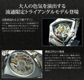 コグCOGU流通限定モデルフルスケルトン自動巻き腕時計BNT-BKC