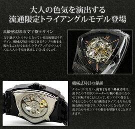 コグCOGU流通限定モデルフルスケルトン自動巻き腕時計BNT-BRG