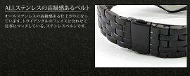 コグCOGU流通限定モデルフルスケルトン自動巻き腕時計BNT-BRGメンズ
