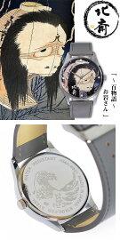 葛飾北斎お岩さん腕時計本革バンド立体文字盤日本製OIWA(流通限定モデル)ユニセックス