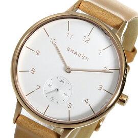 スカーゲンSKAGENアニータクオーツ腕時計SKW2405ホワイトレディース