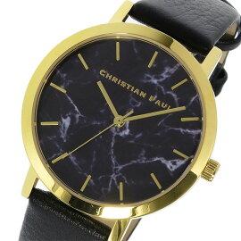 クリスチャンポールCHRISTIANPAULマーブルMarbleBRIGHTON腕時計MRL-04ブラックレディース