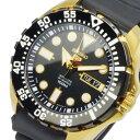 【ポイント2倍】(〜10/31) セイコー SEIKO セイコー5 ファイブスポーツ 日本製 自動巻き 腕時計 SRP608J1 メンズ