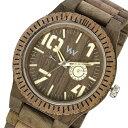 【ポイント10倍】(〜1/31) ウィーウッド WEWOOD 木製 OBLIBIO CHOCO NUT ROUGH オブリビオ 腕時計 9818124 ブラウン 国内正規 メンズ