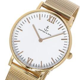キャプテン&サンKAPTEN&SON36mmホワイト/ゴールドステンレスメッシュ腕時計GD-KS36WGMレディース