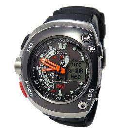 シチズンCITIZENクオーツメンズダイバーエコドライブ腕時計JV0027-05Eグレーメンズ