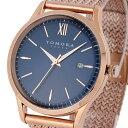 【ポイント10倍】(〜1/31) トモラ TOMORA TOKYO メッシュベルト クオーツ 腕時計 T-1605SS-PBL ブルー メンズ