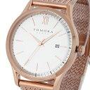 【ポイント10倍】(〜3/31) トモラ TOMORA TOKYO メッシュベルト クオーツ 腕時計 T-1605SS-PWH ホワイト メンズ