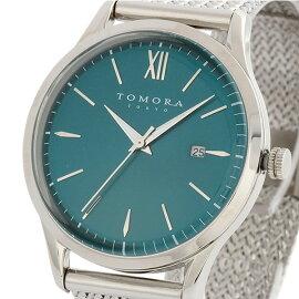 トモラTOMORATOKYOメッシュベルトクオーツ腕時計T-1605SS-SPBエメラルドブルーメンズ