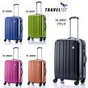 トラベリスト TRAVELIST トラスト スーツケース Mサイズ 76-20051 ブラック (代引き不可) 【ラッピング不可】 【代引き不可】