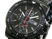 ケンテックスKENTEXランドマン2腕時計S294X-10