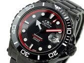 ケンテックスKENTEXマリンマンシーホース200腕時計S706M-03限定モデル