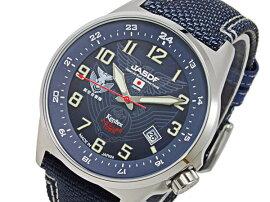 ケンテックスKENTEXJSDFソーラースタンダードメンズ腕時計S715M-02ブルー