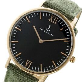 キャプテン&サンKAPTEN&SON40mmブラック/オリーブキャンバス腕時計GD-KS40BKOCレディース