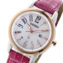 セイコー SEIKO ルキア LUKIA 限定モデル ソーラー 腕時計...