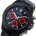 【今月特価】【ポイント5倍】(〜6/30) グランドール GRANDEUR 日本製 made in japan クロノグラフ クオーツ 腕時計 JGR005W2 ブラック/レッド メンズ