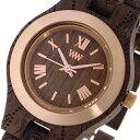 【ポイント2倍】(〜6/27 09:59) ウィーウッド WEWOOD CRISS MB CHOCO ROUGH ROS クオーツ 腕時計 9818148 ブラウン 国内正規 レディース