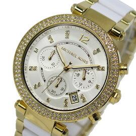 マイケルコースMICHAELKORSクオーツクロノグラフ腕時計MK6119シルバーホワイトレディース