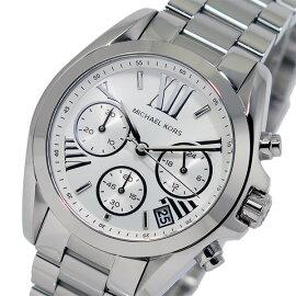 マイケルコースMICHAELKORSクオーツクロノグラフ腕時計MK6174ホワイトレディース