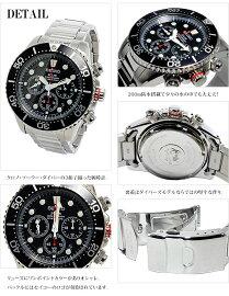 セイコーSEIKOソーラークロノグラフダイバーズ腕時計SSC015P1メンズ