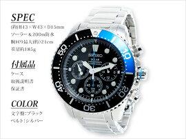 セイコーSEIKOソーラークロノグラフダイバーズ腕時計SSC017P1メンズ
