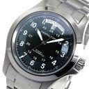 ハミルトン HAMILTON カーキ キング 自動巻き 腕時計 H64455163 ダークグリーン メンズ 【代引き不可】