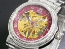 【ポイント2倍】(〜1/23 9:59) モントレス MONTRES 手巻き 腕時計 MC2515ST-GPRE メンズ
