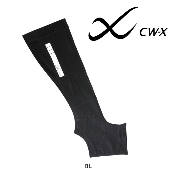 CW-X CW-Xパーツ ふくらはぎ足首用(メンズ)